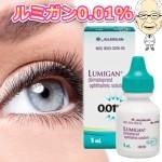 lumigan01